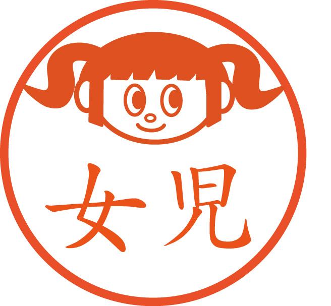 女の子(ツインテール)のハンコ【浸透印/直径約10ミリ】の画像