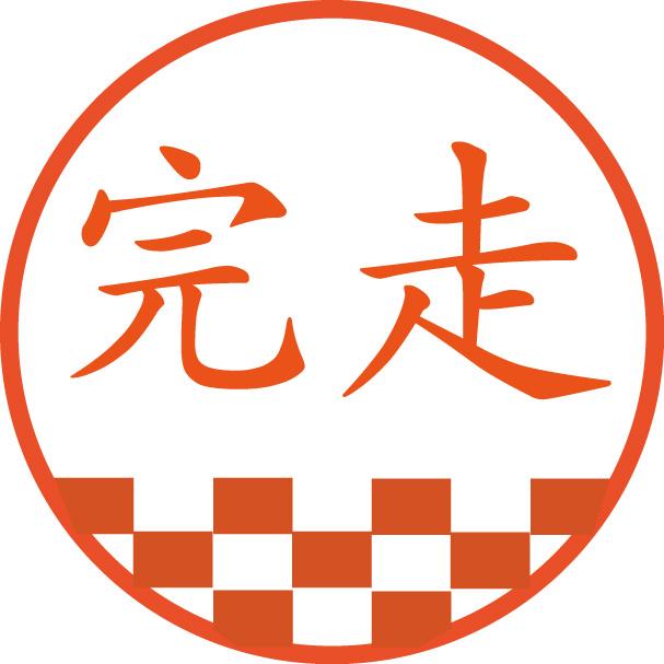 チェッカー柄ハンコ【浸透印/直径約10ミリ】の画像