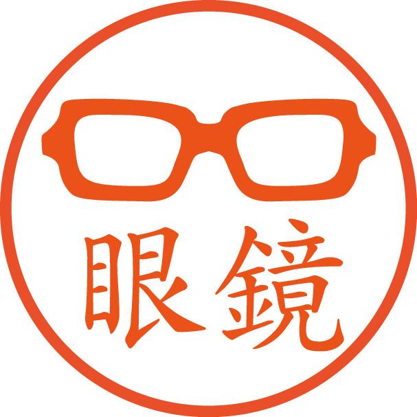 メガネのハンコ【直径約10ミリ/浸透印】画像