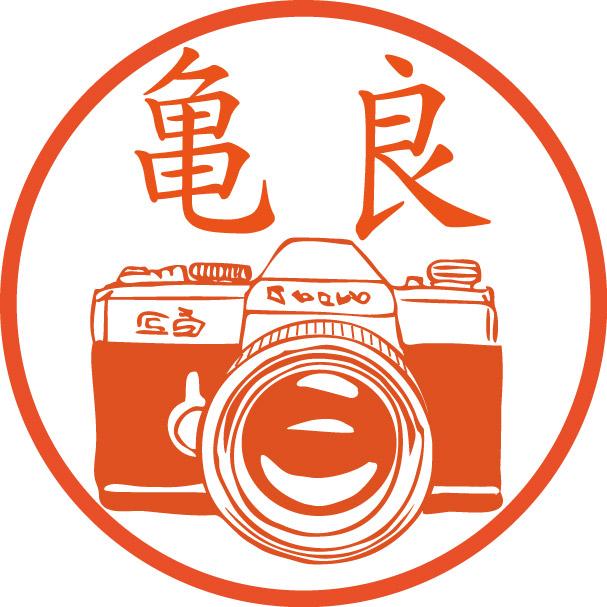 カメラのハンコ【直径約10ミリ/浸透印】の画像