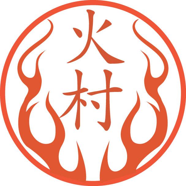 炎柄のハンコ【直径約10ミリ/浸透印】画像