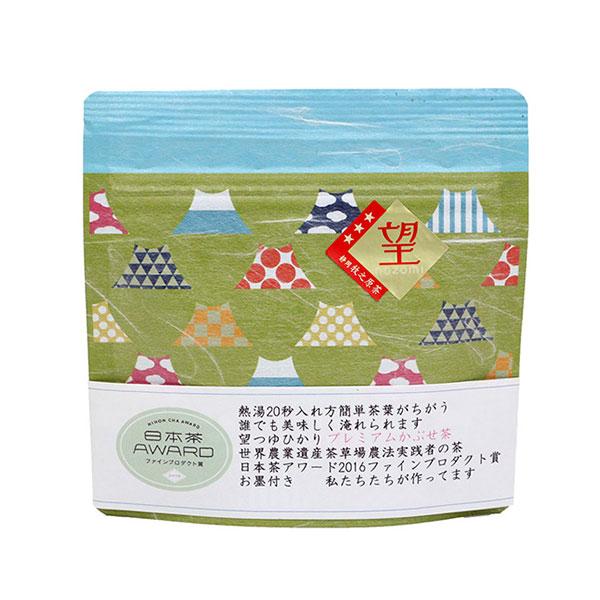 望つゆひかりプレミアム (35g×5パック) 厳選された柔らかい茶葉のみのお茶★甘味引き立つ、まろやかな味★ の画像
