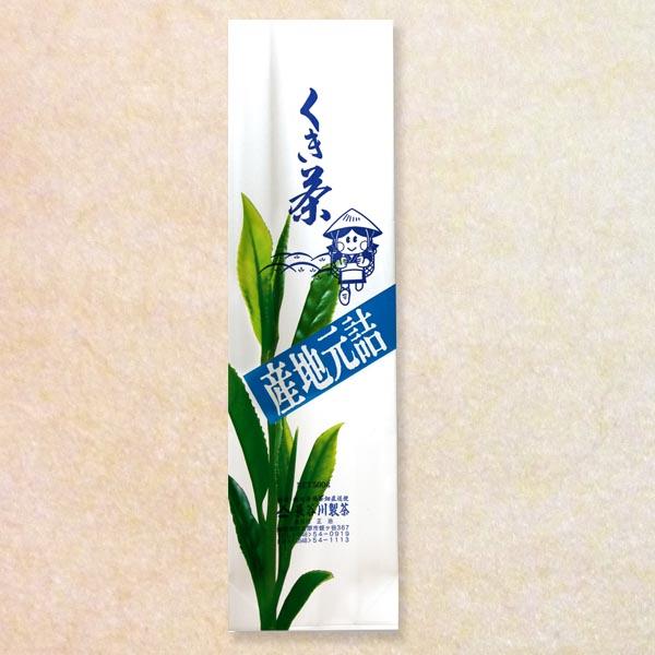くき茶 200gの画像