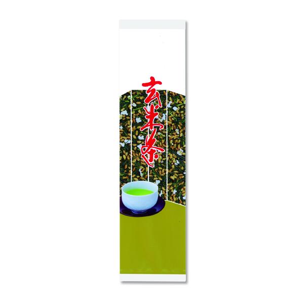 玄米茶 200gの画像
