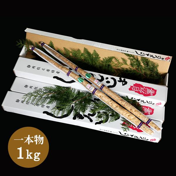 自然薯 1kg画像