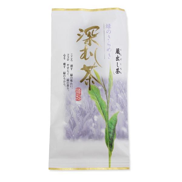 春に新茶を摘んで秋を迎えた新茶。旨味が凝縮【くらだし深むし茶100g】5袋セット画像