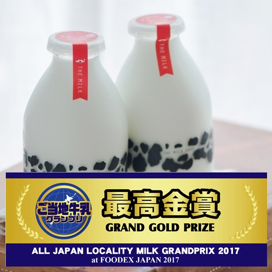 THE MILK 500ml 2本入り ギフトボックス THE MILK SHOP 棚橋牧場 (クール送料込み)新鮮な牛乳をお届け。備考欄に配送希望日をご記入ください。画像