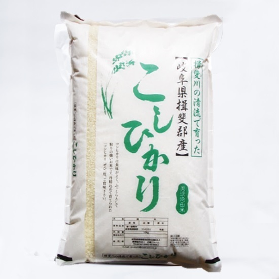 29年産「特別栽培米」 お米の王様「コシヒカリ」 5Kg(分つき可/玄米可) 白鳥ファーム<送料無料>の画像