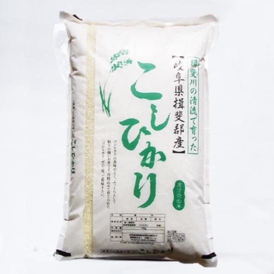 30年産「特別栽培米」 お米の王様「コシヒカリ」 10Kg(分つき可/玄米可) 白鳥ファーム<送料無料>画像