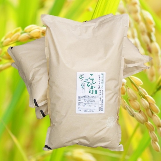 30年産「特別栽培米」 お米の王様「コシヒカリ」 玄米30Kg(精米可) 白鳥ファーム<送料無料>画像