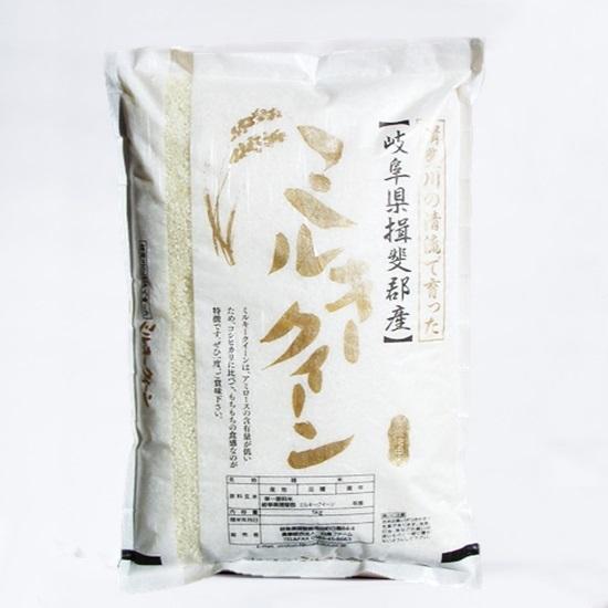 29年産「特別栽培米」 モチモチ食感の「ミルキークイーン」 5Kg(分つき可/玄米可) 白鳥ファーム<送料無料>の画像