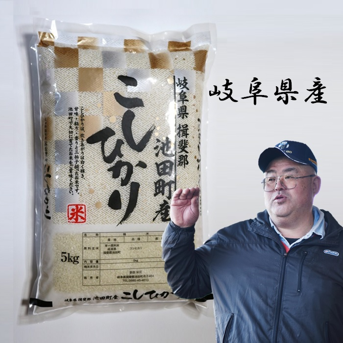 29年 こしひかり 白米5Kg 米農家 野原栄司画像