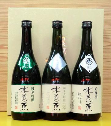 水芭蕉飲み比べセット(純米吟醸/純米大吟醸 翠/吟醸)の画像