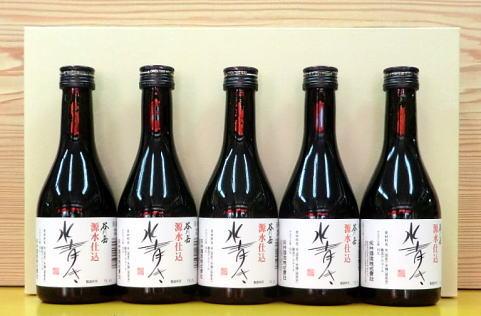 谷川岳水青きセット(300ml5本入り)の画像