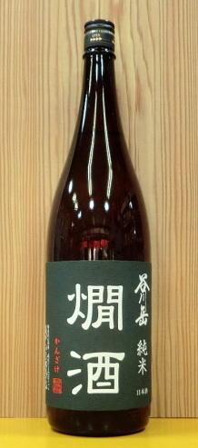 谷川岳 純米燗酒 1.8Lの画像