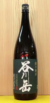 谷川岳 超辛純米酒の画像