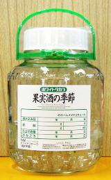 タカラ 果実酒の季節 35度 広口の画像
