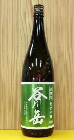 谷川岳 超限定 純米吟醸の画像