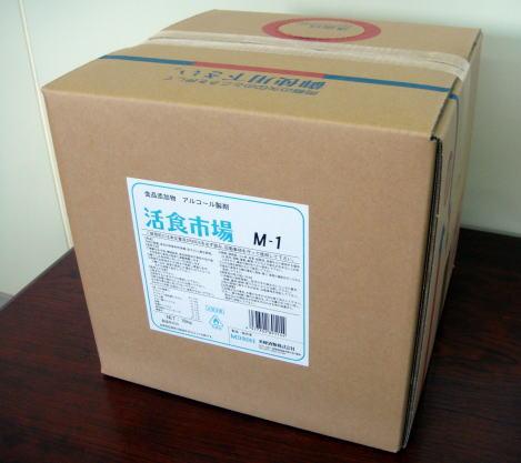 アルコール製剤「活食市場 M-1」 18kgの画像