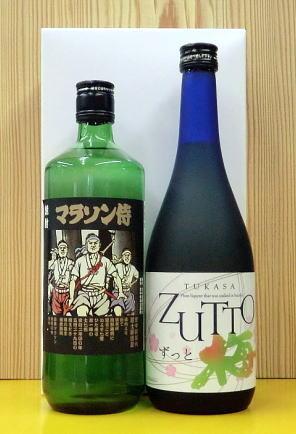 焼酎と梅酒のセットの画像