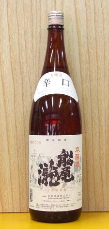 船尾瀧 辛口 本醸造 1.8Lの画像