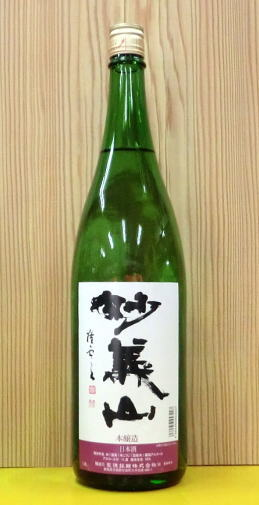 妙義山 本醸造 1.8Lの画像