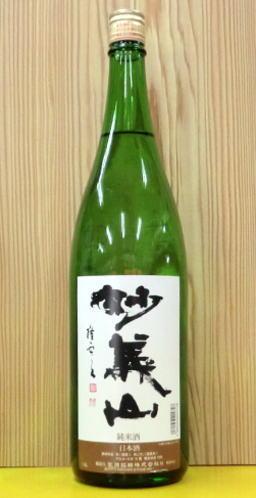 妙義山 純米酒 1.8Lの画像