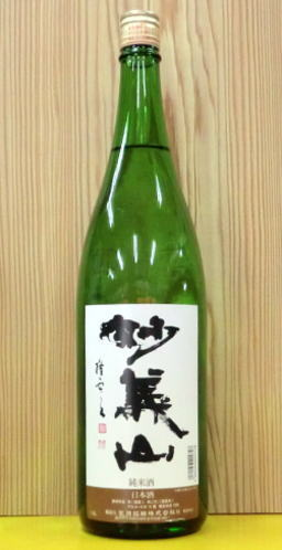 妙義山 純米酒 1.8L画像