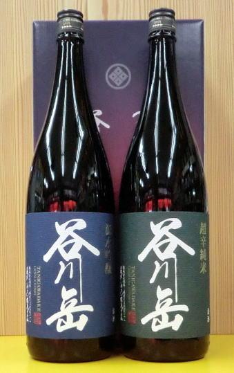 谷川岳セット(源水吟醸/超辛純米酒)画像
