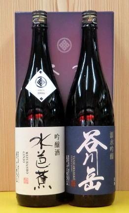 永井おすすめセット(水芭蕉 吟醸/谷川岳 吟醸)の画像