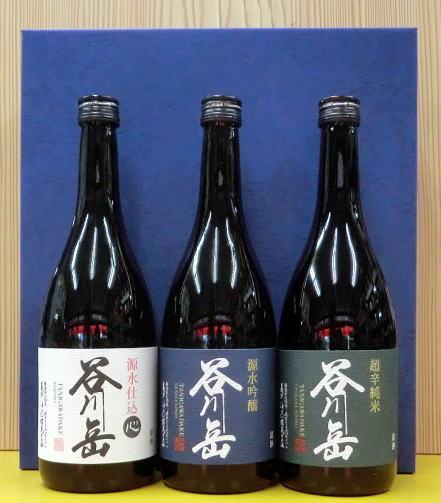 谷川岳飲み比べセット(心/源水吟醸/超辛純米酒)画像