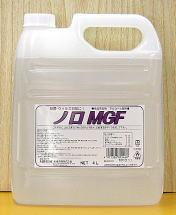 アルコール製剤「ノロMGF」 4Lの画像