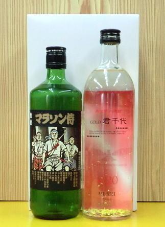 焼酎甲類セット(マラソン侍/ゴールド君千代)の画像