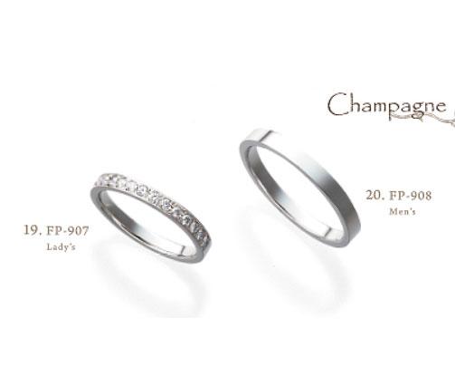 FP907 FP908 フェリーポルテ 結婚 指輪 ペアリング 【店頭サンプル有】画像