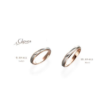 FP912 FP913 フェリーポルテ 結婚 指輪 ペアリング 【店頭サンプル有】画像