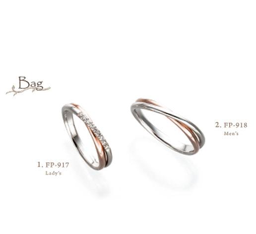 FP917 FP918 フェリーポルテ 結婚 指輪 ペアリング 【店頭サンプル有】画像