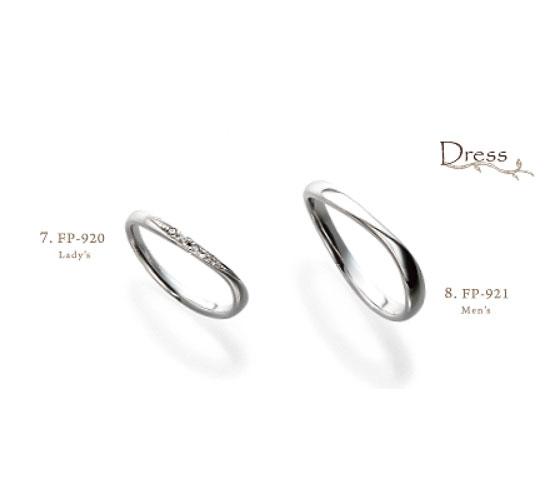 FP920 FP921 フェリーポルテ 結婚 指輪 ペアリング 【店頭サンプル有】画像