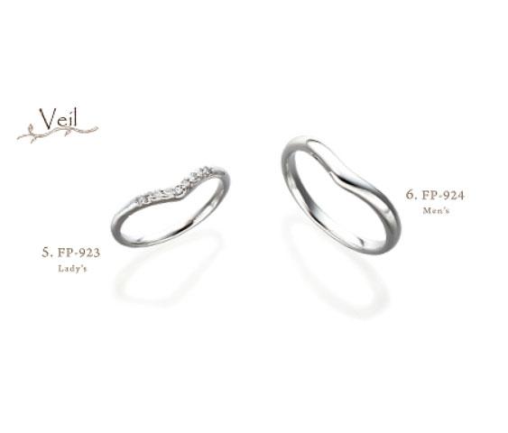 FP923 FP924 フェリーポルテ 結婚 指輪 ペアリング 【店頭サンプル有】画像