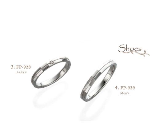 FP928 FP929 フェリーポルテ 結婚 指輪 ペアリング 【店頭サンプル有】画像