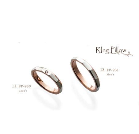 FP930 FP931 フェリーポルテ 結婚 指輪 ペアリング 【店頭サンプル有】画像