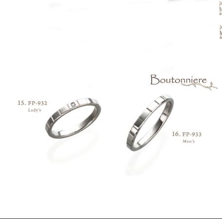 FP932 FP933 フェリーポルテ 結婚 指輪 ペアリング 【店頭サンプル有】画像