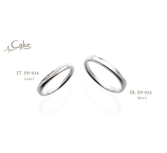 FP934 FP935 フェリーポルテ 結婚 指輪 ペアリング 【店頭サンプル有】画像