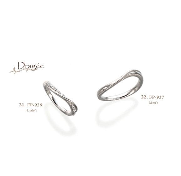 FP936 FP937 フェリーポルテ 結婚 指輪 ペアリング 【店頭サンプル有】画像