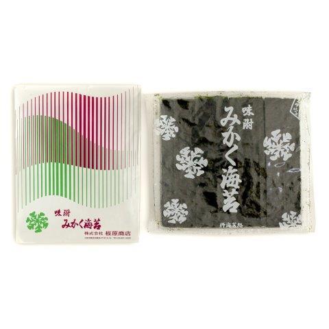 味のり紙袋詰 20枚×1袋画像