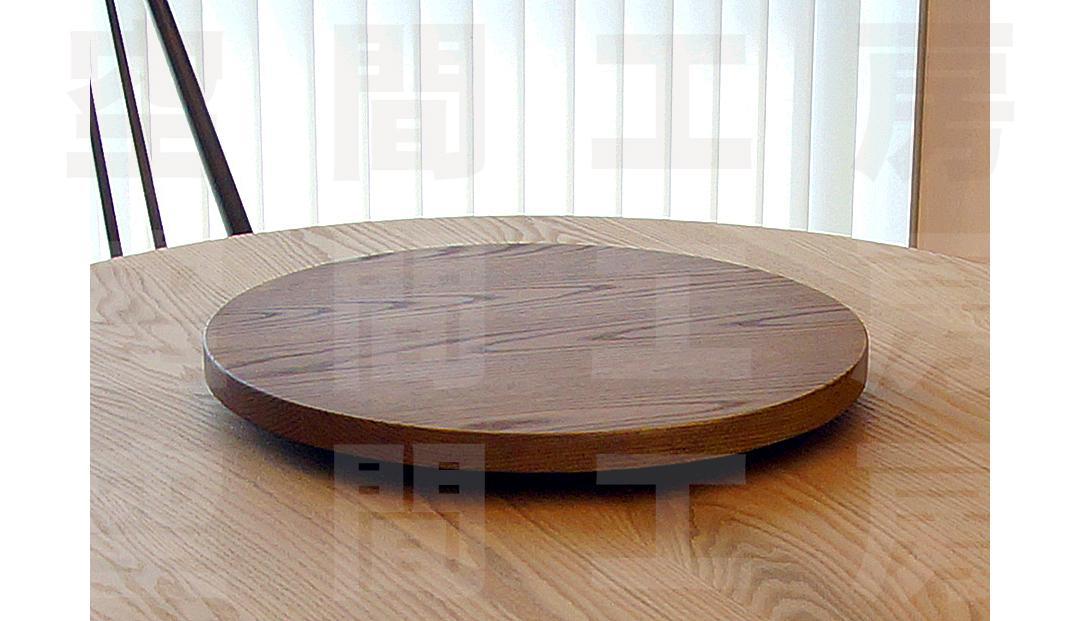 樹種と塗装色が選べる、オイル塗装仕上げの天然木ターンテーブル (回転台・国産品)画像