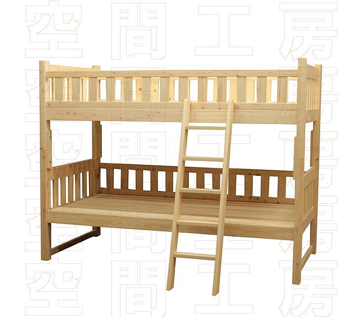 国産ヒノキ材のワイド2段ベッド (国産品)の画像