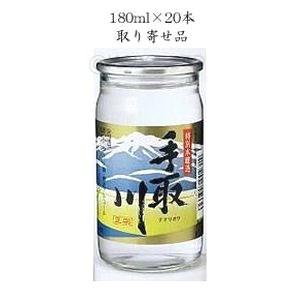 手取川特別本醸造カップ 【180ml】×1函(20本)の画像