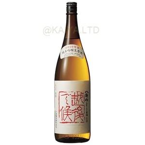 <2014発売 3年冷蔵熟成>純米吟醸しぼりたて生原酒「越後で候・赤越後」【1800ml】の画像