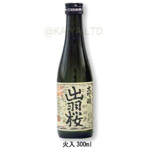 出羽桜・大吟醸酒 (火入)【300ml】×12本の画像