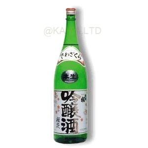 出羽桜 桜花吟醸酒 (本生) 【1800ml】の画像
